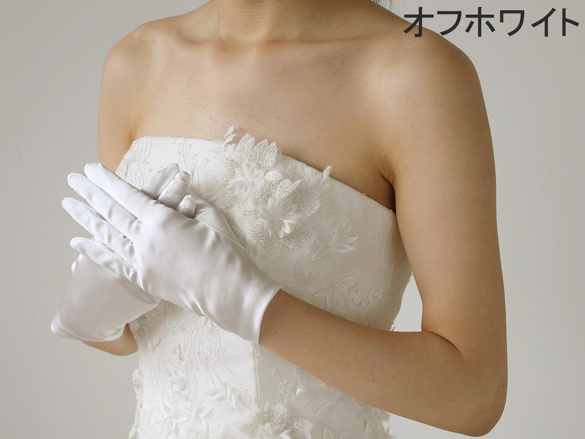 グローブ ウエディング ドレス 【楽天市場】ウエディングドレス(ブランド:グローブ×ドレスのシルエット:マーメイドライン)