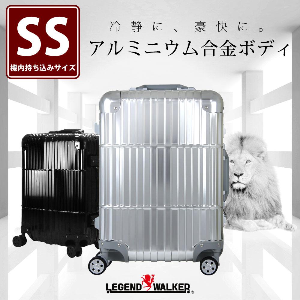 スーツケース キャリーケース キャリーバッグ キャリーバック アルミボディ アルミフレーム LEGEND WALKER レジェンドウォーカー ダブルキャスター 機内持ち込み 可 SS サイズ 『1500-48』