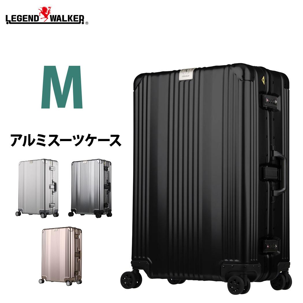 スーツケース キャリーケース キャリーバッグ キャリーバック アルミボディ アルミフレーム LEGEND WALKER レジェンドウォーカー ダブルキャスター M サイズ 5日 6日 7日 『1510-63』