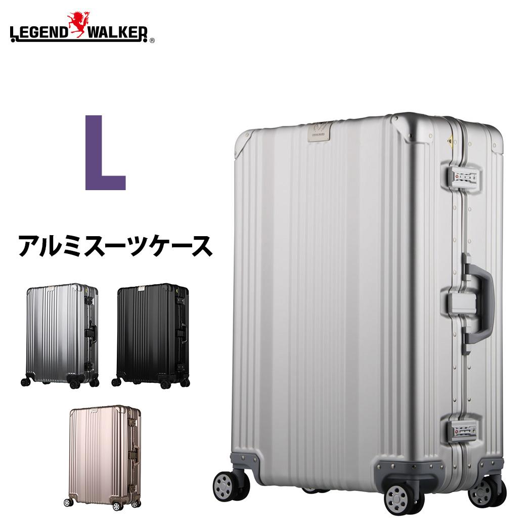 スーツケース キャリーケース キャリーバッグ キャリーバック アルミボディ アルミフレーム LEGEND WALKER レジェンドウォーカー ダブルキャスター L サイズ 7日以上 大型 『1510-70』