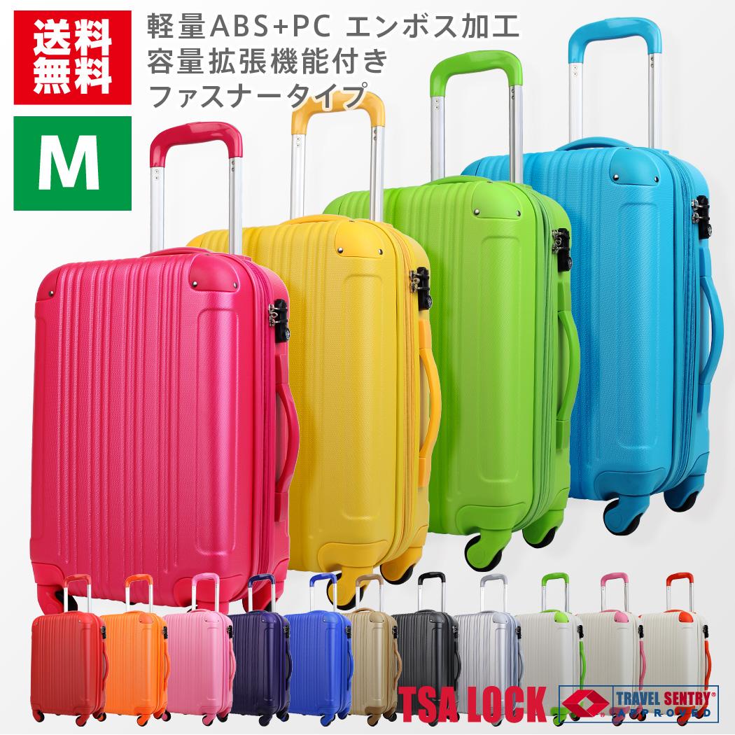 キャリーケース スーツケース キャリーバック キャリーバッグ 人気 旅行用かばん 容量拡張機能 超軽量 5日 6日 7日 M サイズ 修学旅行 LEGEND WALKER レジェンドウォーカー 『W-5082-60』