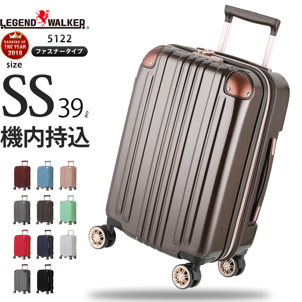 4d60d69c55 女性のおすすめ!ちょっとした小旅行に!ピッタリの小型スーツケースは ...