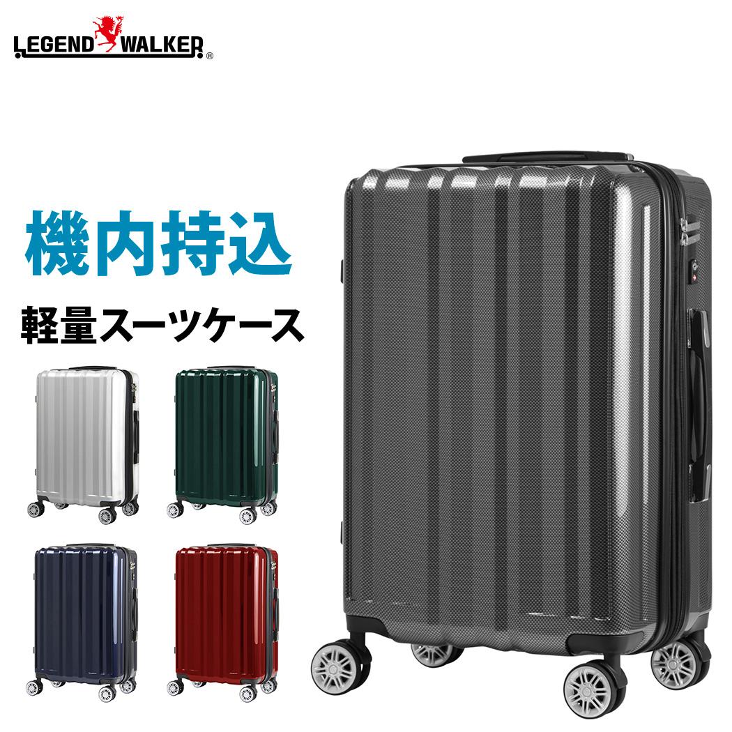 スーツケース キャリーバッグ キャリーバック キャリーケース 機内持ち込み 可 無料受託手荷物 小型 SS サイズ 2日 3日 容量拡張機能搭載 ダブルキャスター メーカー1年修理保証 旅行用かばん LEGEND WALKER レジェンドウォーカー 『5102-49』