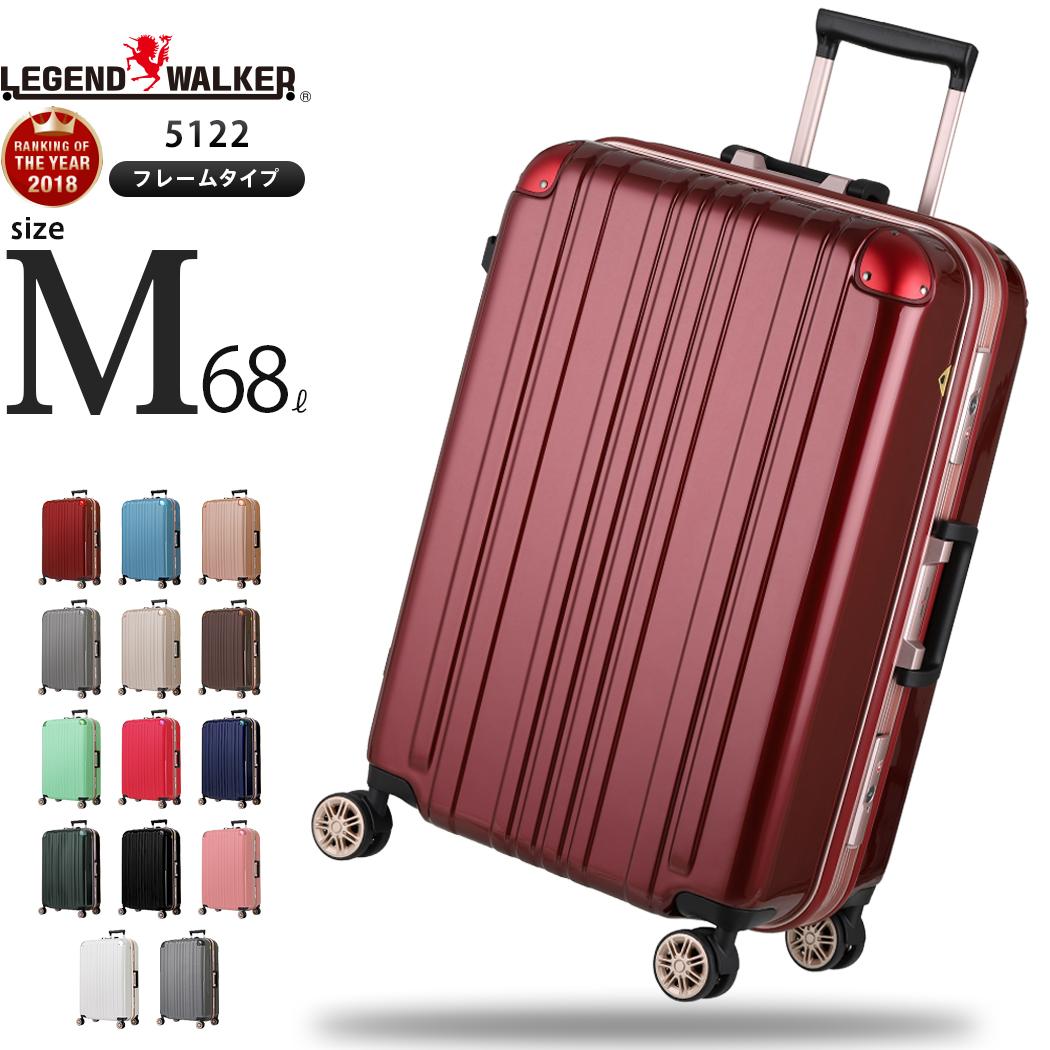 おすすめの軽量スーツケース LEGEND WALKER Check-In M