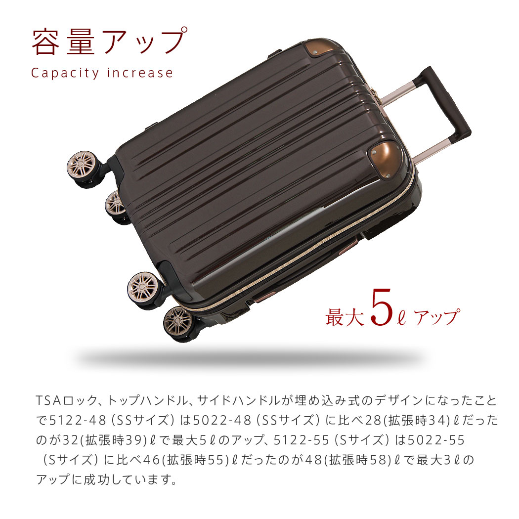 "Sale for cheap suitcase carry bag carry case carry back travel bag TSA lock capacity expansion features ultra lightweight 5, 6, 7, night capable medium-sized travel bag M size 5, 6, 7, night for ""MK5022-60"""