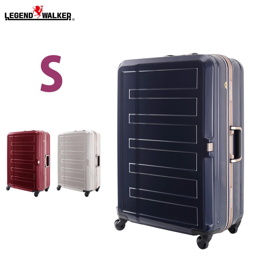 耐久性抜群 鏡面ボディ 細深溝フレーム スーツケース キャリーバッグ 3日 4日 5日 LEGEND WALKER レジェンドウォーカー Sサイズ 『5188-55』