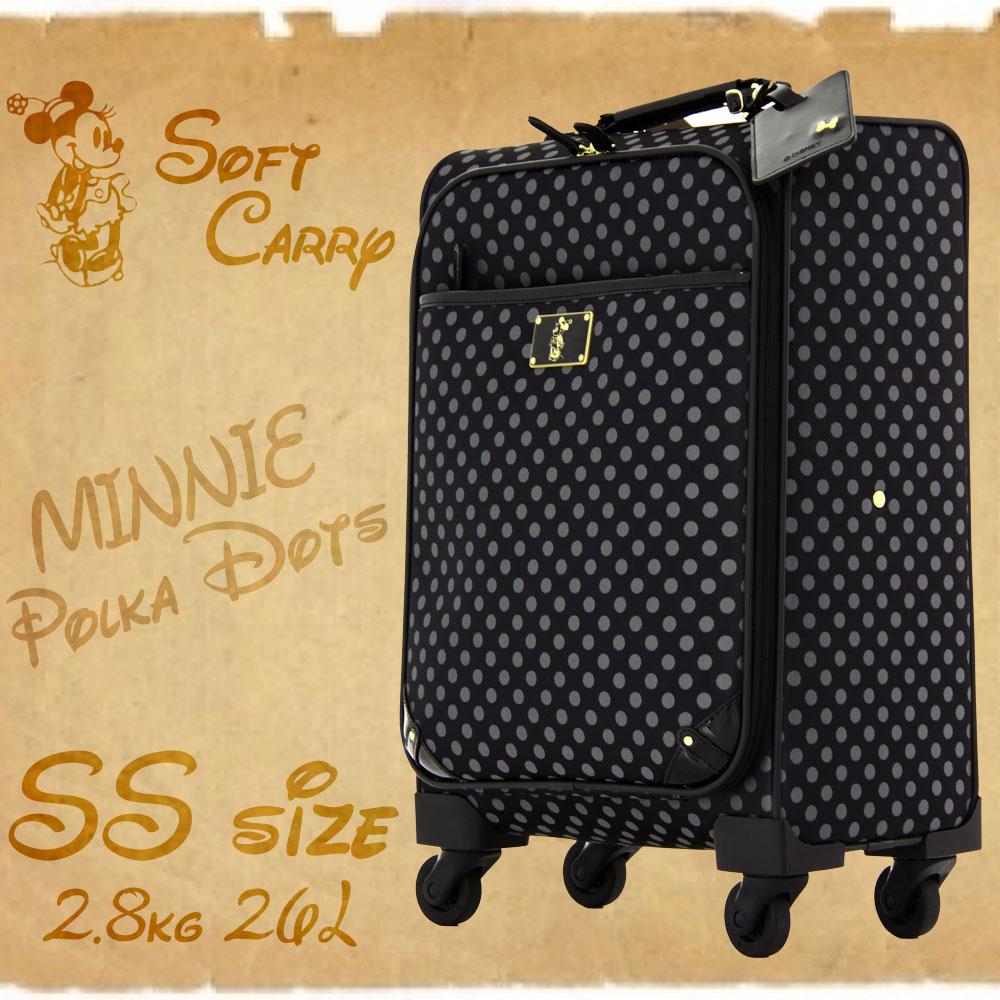 アウトレット ソフトキャリー スーツケース キャリーケース キャリーバッグ キャリーバック 旅行かばん 小型 SS サイズ 機内持ち込み 修学旅行 海外旅行 送料無料 『AE-51302』