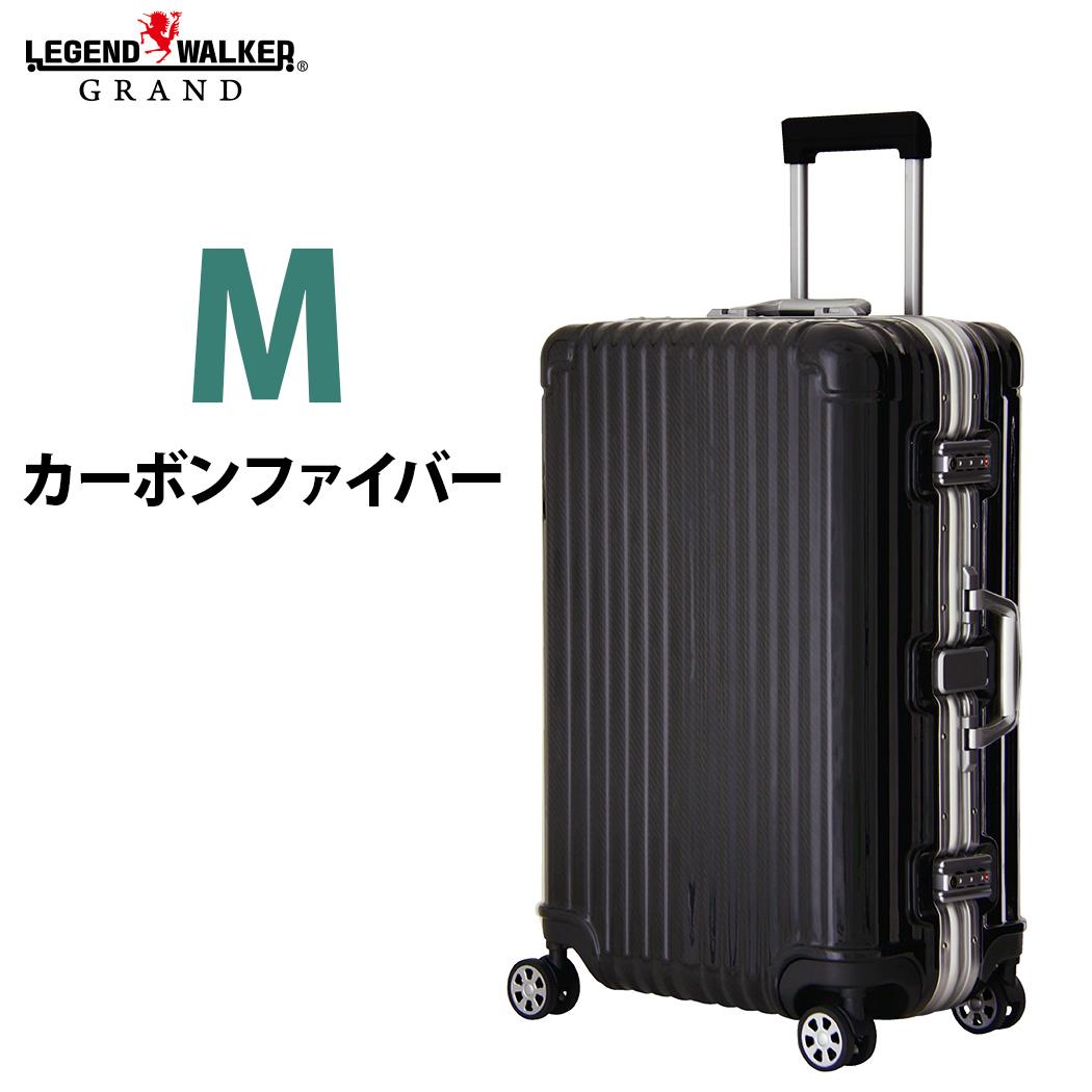 カーボン ファイバー ボディ スーツケース LEGEND WALKER GRAND レジェンドウォーカー グラン ダブルキャスター ワイドフレーム OKOBAN搭載 頑丈 堅固 TSAロック ダイヤル式 『W-5600-66』