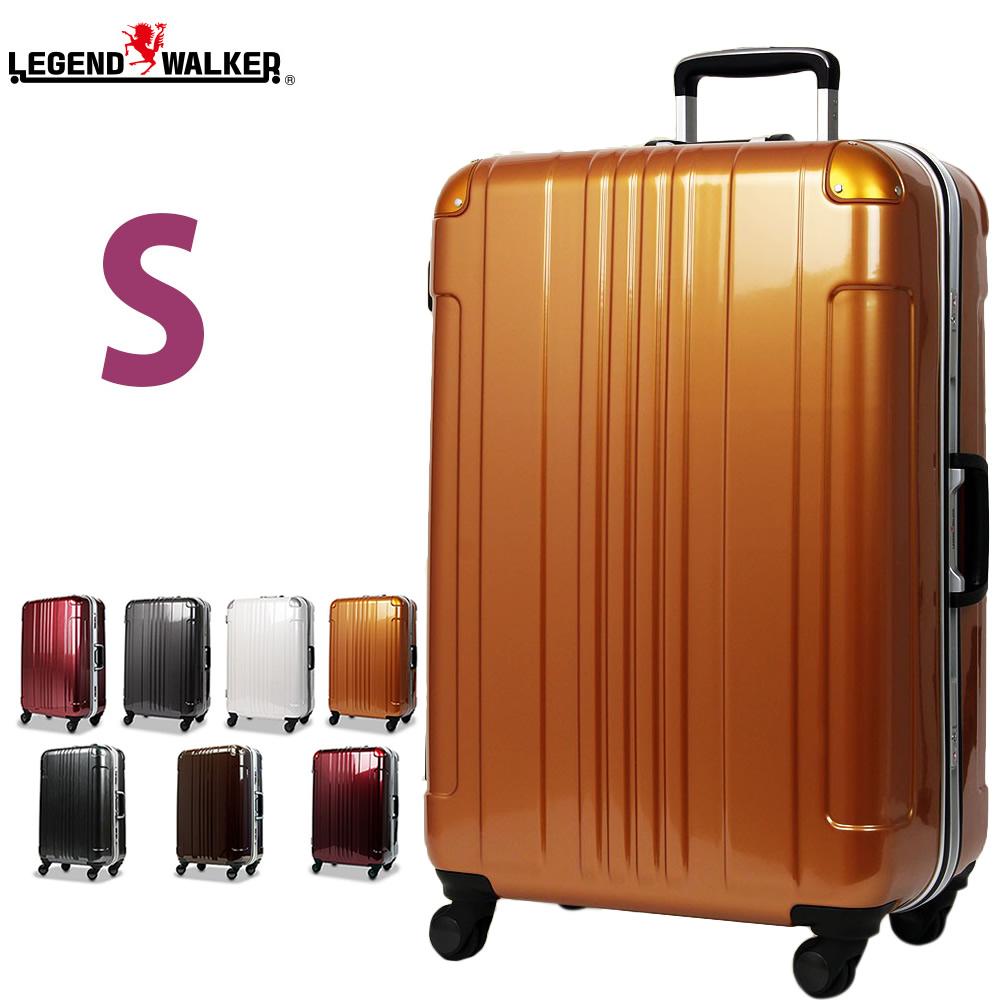 アウトレット スーツケース キャリーバッグ キャリーバック キャリーケース 人気 旅行用かばん LEGEND WALKER レジェンドウォーカー 超軽量 ~4日 5日 小型 S サイズ 『B-3012-60』