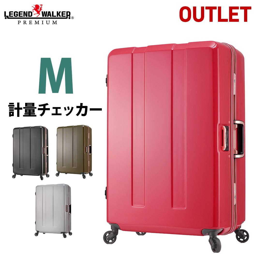 アウトレット 訳あり 激安 スーツケース 超軽量 M サイズ キャリーケース 重さを量る 重量計測機能搭載 LEGEND WALKER レジェンドウォーカー キャリーバッグ キャリーバック 新作 旅行用かばん 4日 5日 6日 7日 『B-6011-64』