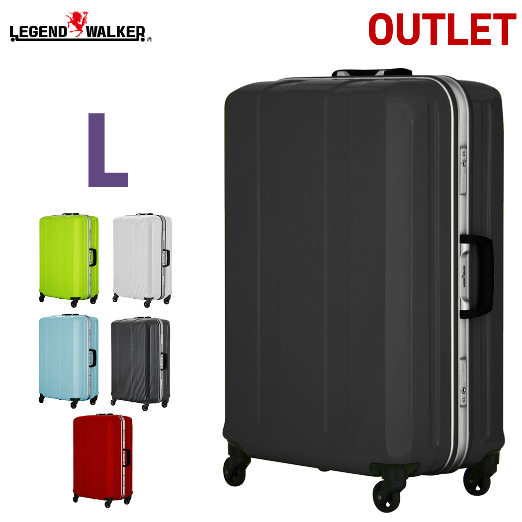 Sale target cheap suitcase carry bag carry case carry bag travel bag super  lightweight TSA lock aluminum frame large L size 7 8f28177eeb12