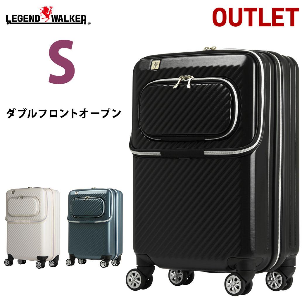 アウトレット スーツケース キャリー バッグ ファスナータイプ 超軽量 ポリカーボネート100% 無料受託手荷物 158cm 以内 送料無料 あす楽 B-6024-55
