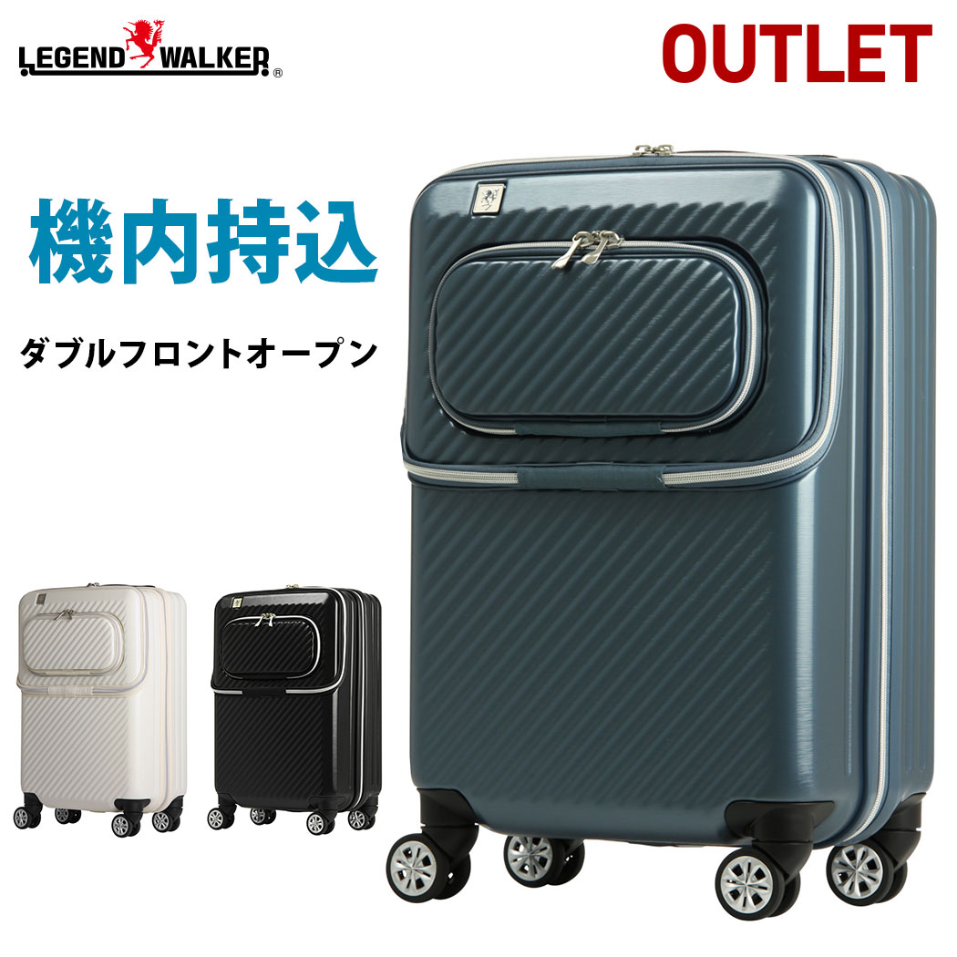 アウトレット スーツケース キャリーバッグ キャリーケース LCC機内持ち込み 可 小型 SS サイズ 2日 3日 ダブルフロントオープン PCポケット 保温保冷ポケット ダブルキャスター LEGEND WALKER レジェンドウォーカー 『B-6024-48』