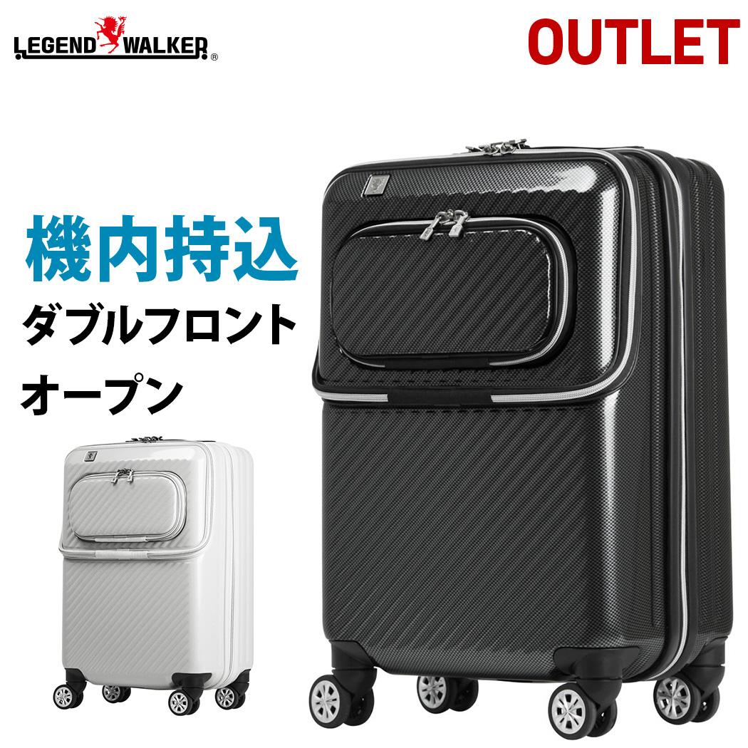 アウトレット スーツケース キャリーバッグ キャリーバック キャリーケース 機内持ち込み 可 小型 SS サイズ 2日 3日 ダブルフロントオープン PCポケット 保温保冷ポケット ダブルキャスター LEGEND WALKER レジェンドウォーカー 『B-6025-48』