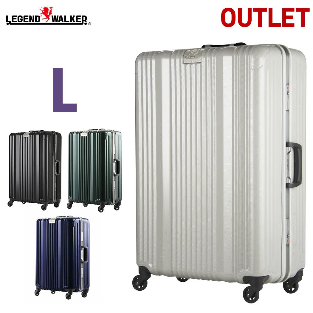 アウトレット スーツケース キャリーバッグ キャリーケース LEGEND WALKER レジェンドウォーカー 超軽量 7日 8日 9日 10日 大型 L サイズ 『B-6026-70』