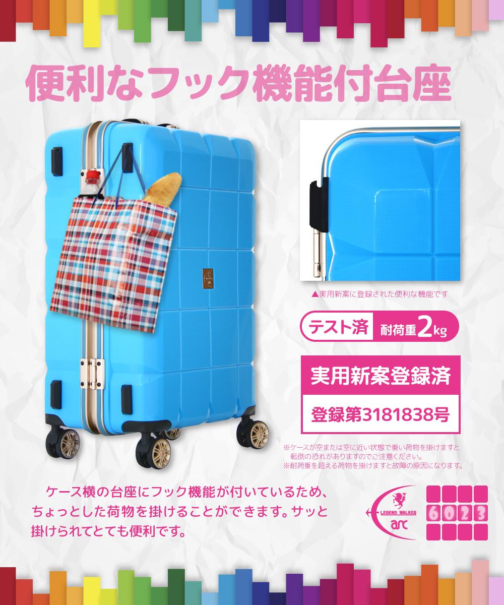 手提箱传说沃克弧传说沃克 M 大小帧 B-6023-60 双脚轮 100 %pp 超强壮的身体