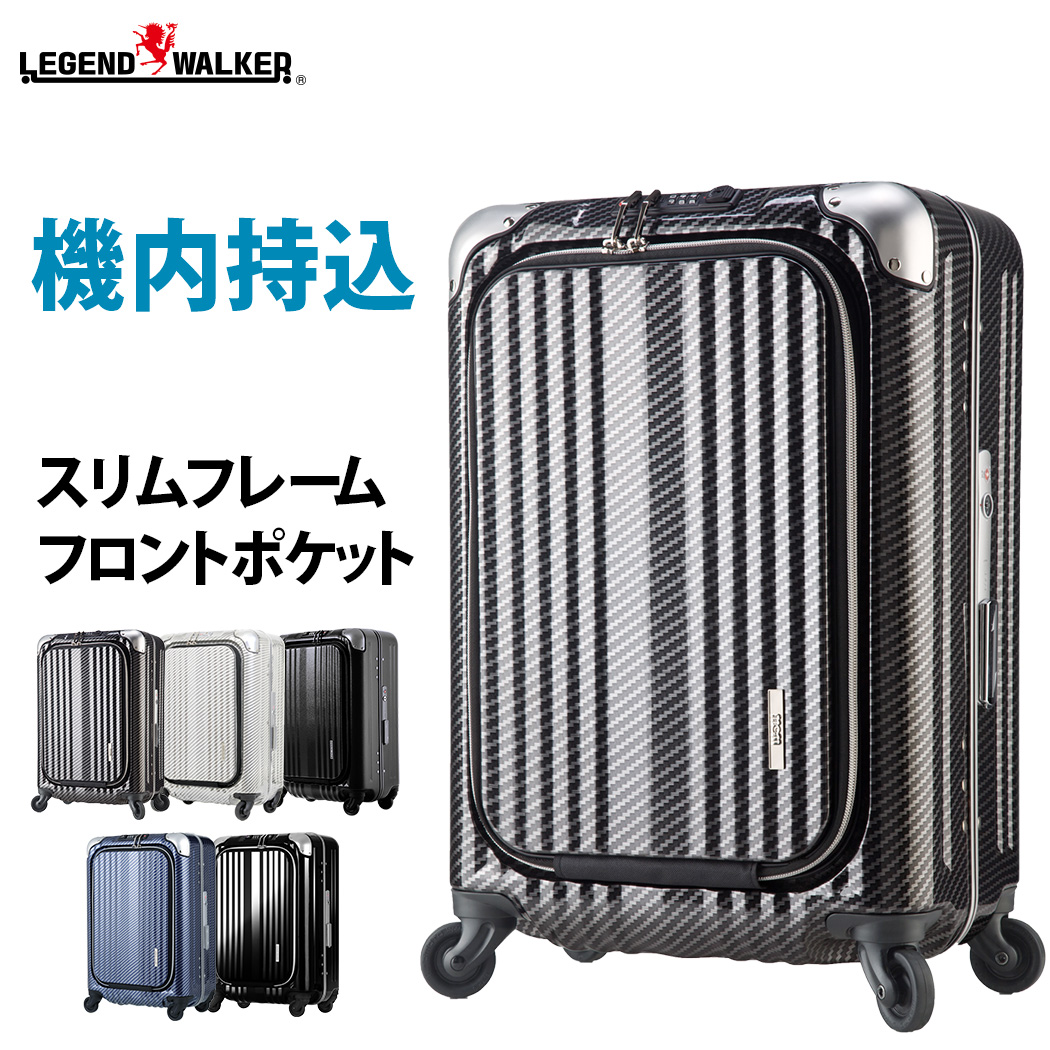 【クーポン発行中】スーツケース ビジネスキャリー 機内持ち込み 可 SS サイズ キャリーバッグ キャリーバック キャリーケース 人気 旅行用かばん LEGEND WALKER レジェンドウォーカー 送料無料 『6203-50』