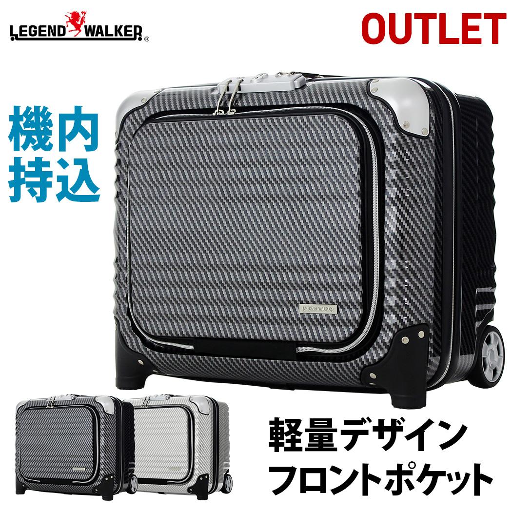 アウトレット スーツケース キャリーケース キャリーバッグ ビジネスキャリー 機内持ち込み 可 TSAロック 100%ポリカーボネイト ノートPC収納対応 キャリーバッグ キャリーバック 『B-6205-44』