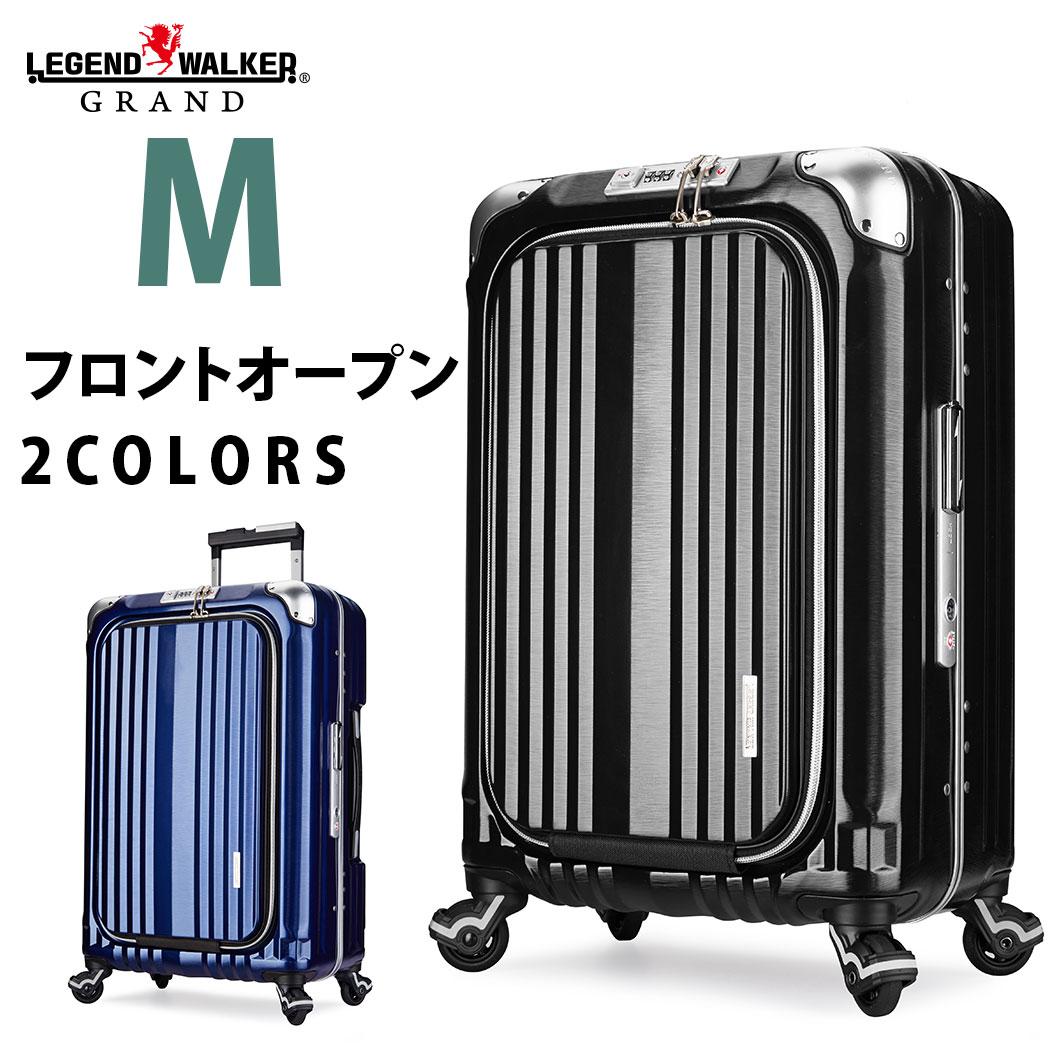 スーツケース ビジネスキャリー 無料受託手荷物 158cm 以内 キャリーケース ノートパソコン M サイズ ~ 4日 5日 小型 LEGEND WALKER GRAND レジェンドウォーカーグラン 『6603-58』