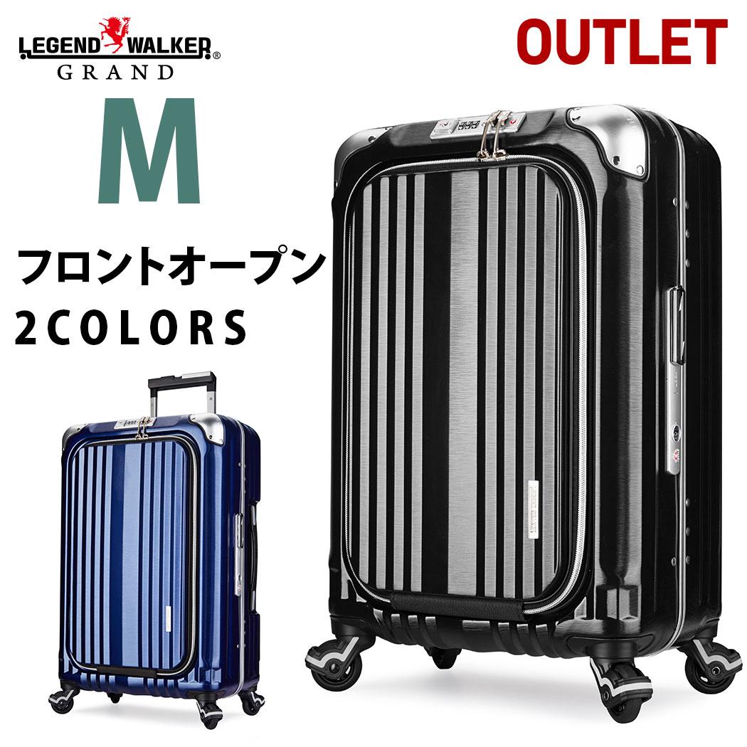 アウトレット スーツケース ビジネスキャリー 無料受託手荷物 158cm キャリーバッグ キャリーケース ノートパソコン M サイズ ~ 4日 5日 LEGEND WALKER GRAND レジェンドウォーカーグラン 『B-6603-58』