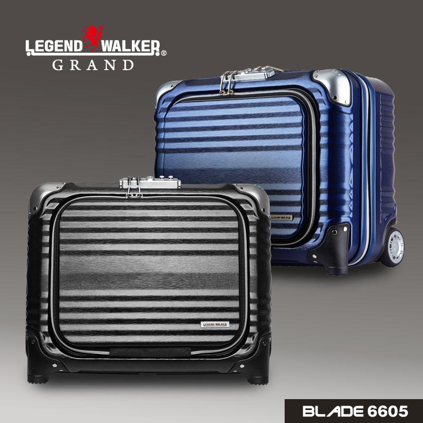 スーツケース ビジネスキャリー ビジネスバッグ 機内持ち込み 可 キャリーケース ノートパソコン SS サイズ 2日 3日 超軽量 LEGEND WALKER GRAND レジェンドウォーカーグラン 『W-6605-45』