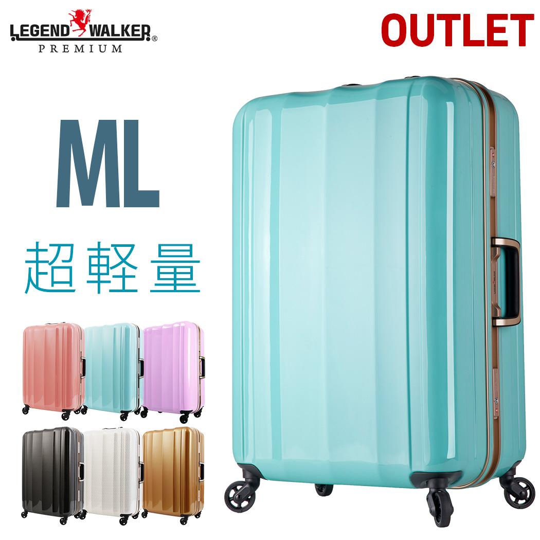 アウトレット スーツケース キャリーバッグ キャリーバック キャリーケース 人気 旅行用かばん 超軽量 7日 8日 9日 長期滞在 中型 M L サイズ 修学旅行 送料無料 『B-6702-64』