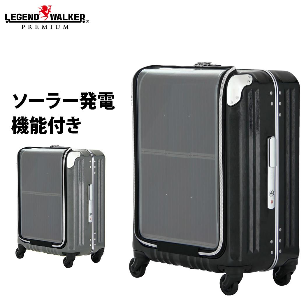 ソーラー発電機能搭載 機内持ち込み 可 SS サイズ スーツケース キャリーケース LEGEND WALKER PREMIUM レジェンドウォーカープレミアム TRAVEL SOLAR トラベルソーラー 『W-6706-47』