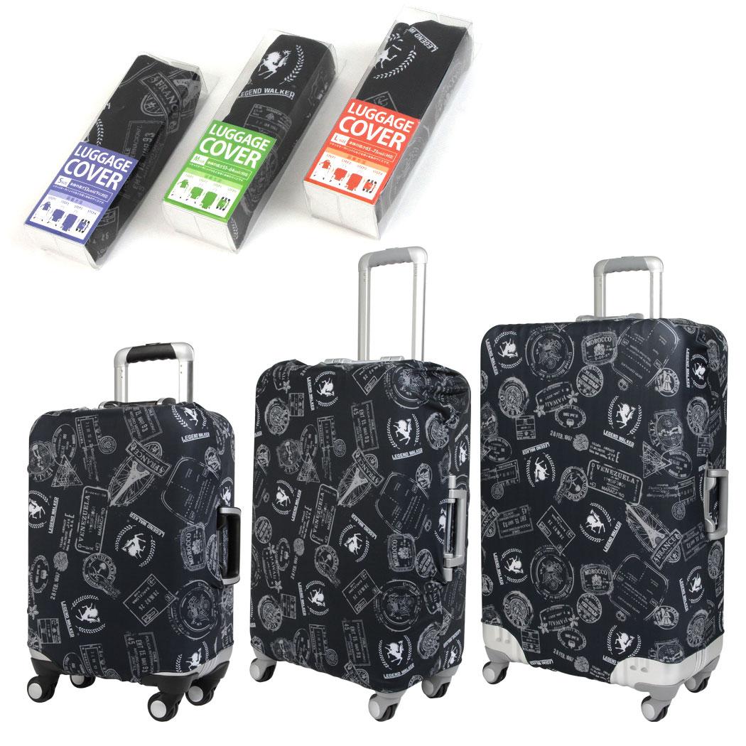 """行李箱蓋攜帶盒蓋袋蓋蓋蓋行李行李夾克 Ssaizu 封面旅行手提袋""""9074 s"""""""