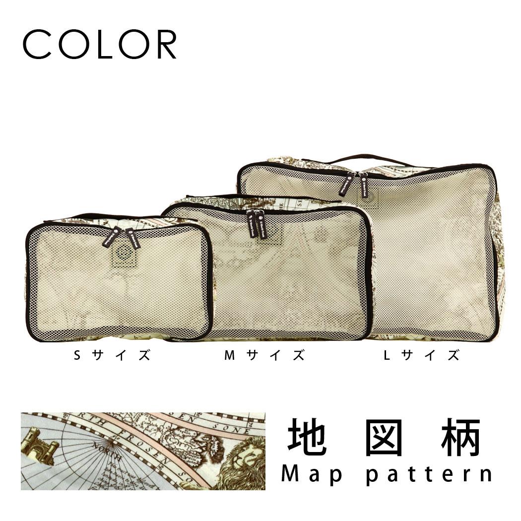 Marienamaki Inner Pouch Pouch Mesh Bag Bag Type World Trunk World Trunk Ssaizu Summer Quot 9086 S