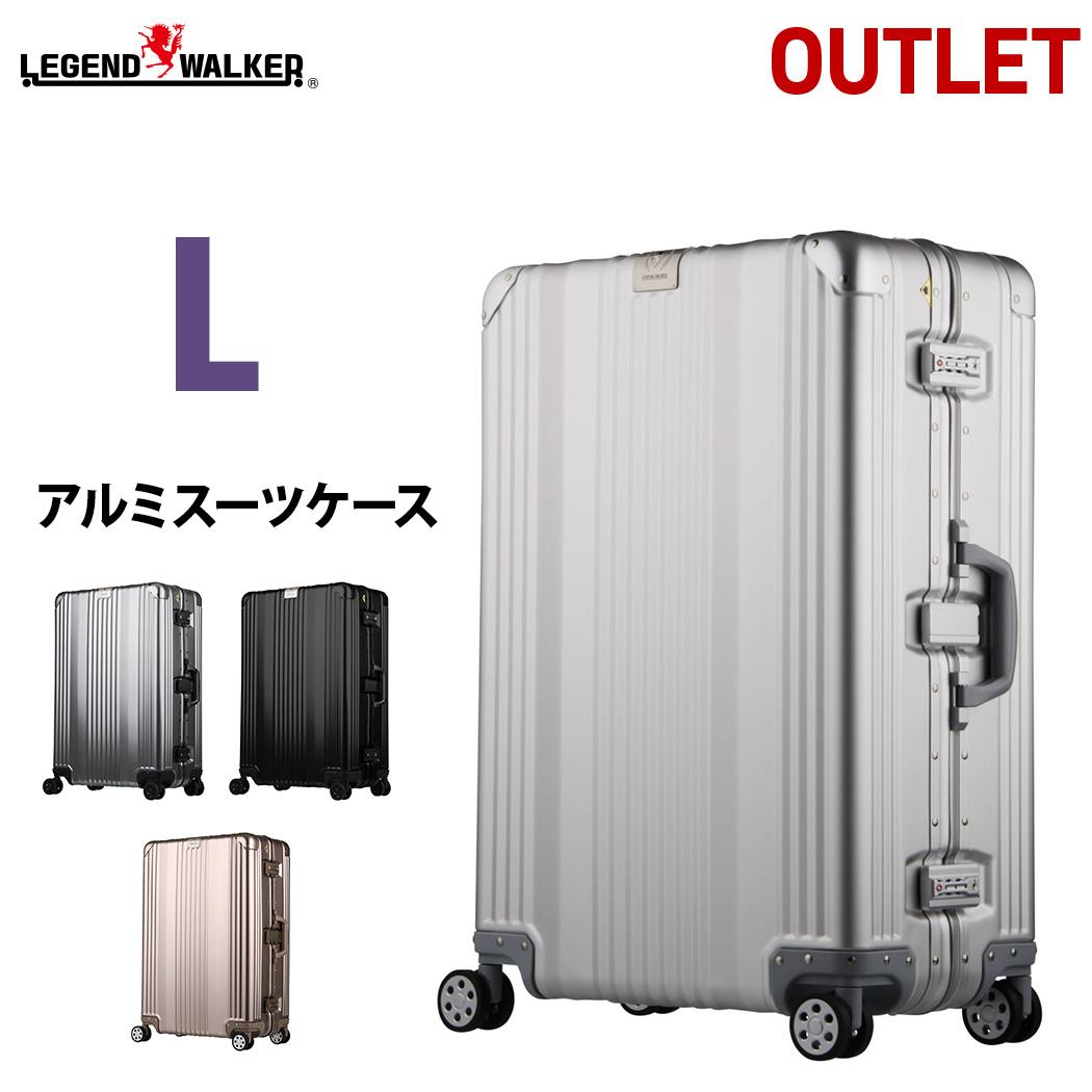 アウトレット スーツケース キャリーケース キャリーバッグ アルミ LEGEND WALKER レジェンドウォーカー ダブルキャスター L サイズ 7日以上 大型 『B-1510-70』
