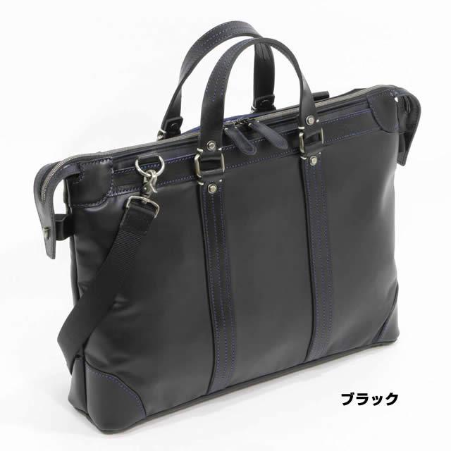 エンドー鞄 レガーレ Regale ビジネスバッグ メンズ 天ファスナーブリーフケース 修学旅行 海外旅行 送料無料 『ENDO7-040-40』