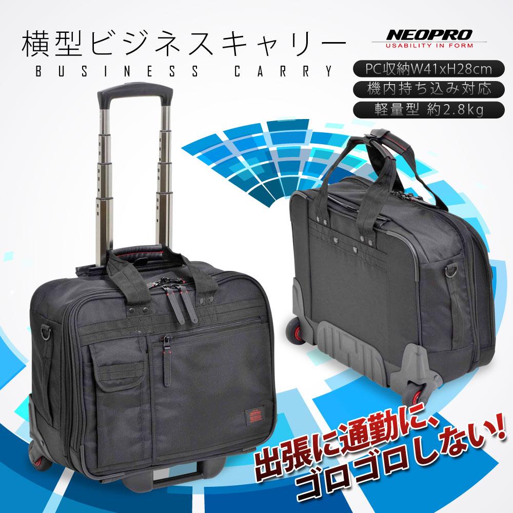 【メーカー取り寄せ後発送】エンドー鞄 ソフトキャリー キャリーケース キャリーバッグ 旅行用品 軽量 小型 ソフトケース SS サイズ 機内持ち込み 可 キャリー『ENDO-2-035』