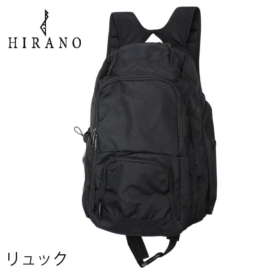 リュック ビジネス PC対応 バック バッグ 通勤 通学 メンズ リュックサック 修学旅行 海外旅行 送料無料 『HIRANO-42460』