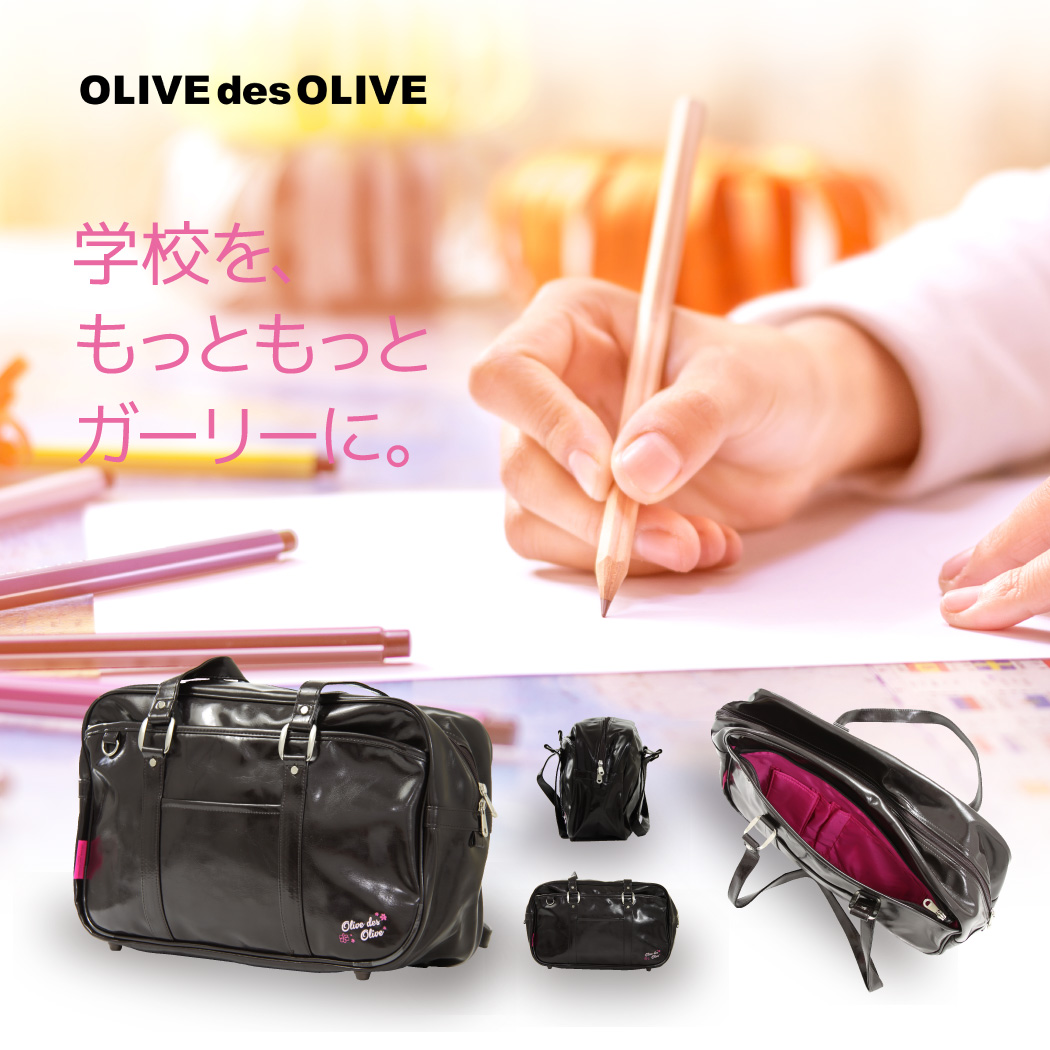 Marienamaki | Rakuten Global Market: Cute bag bag school bag ...