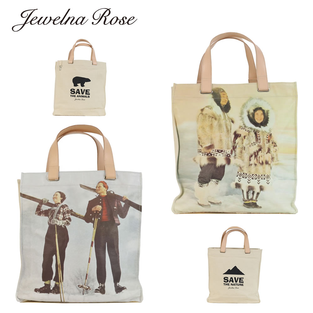 Ladies Christmas Gifts.Jewelna Rose Casual Bags Ladies Bags Always Use And Everyday Use Gifts Birthday Gifts Christmas Gifts
