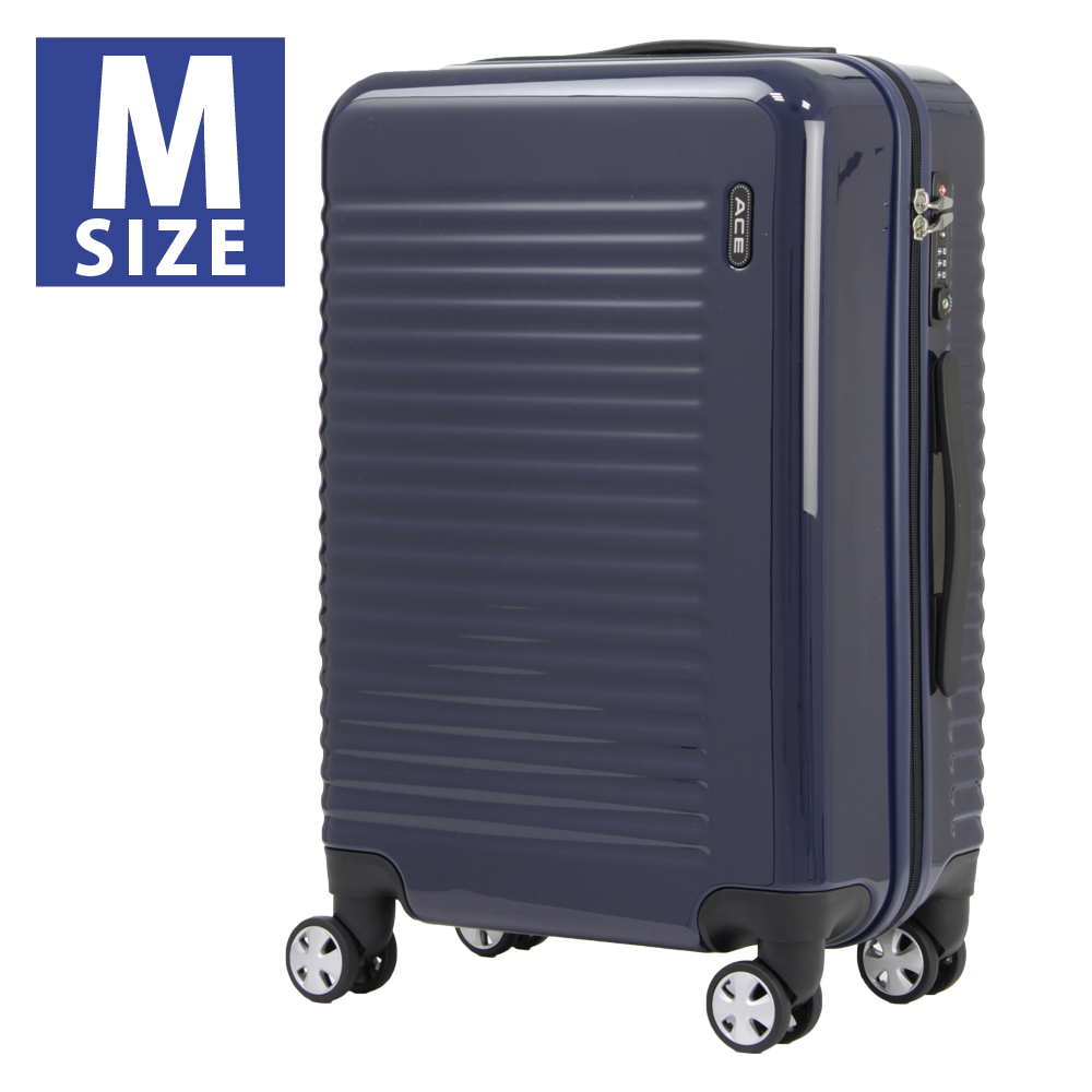 アウトレット スーツケース キャリーケース キャリーバッグ ハードケース 旅行鞄 小型 SSサイズ 機内持ち込み エース AE-06202