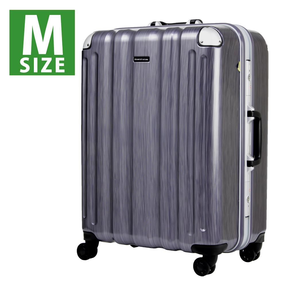 アウトレット スーツケース キャリーケース キャリーバッグ ハードケース 旅行鞄 小型 Mサイズ エース ヒロミチ ナカノAE-06217