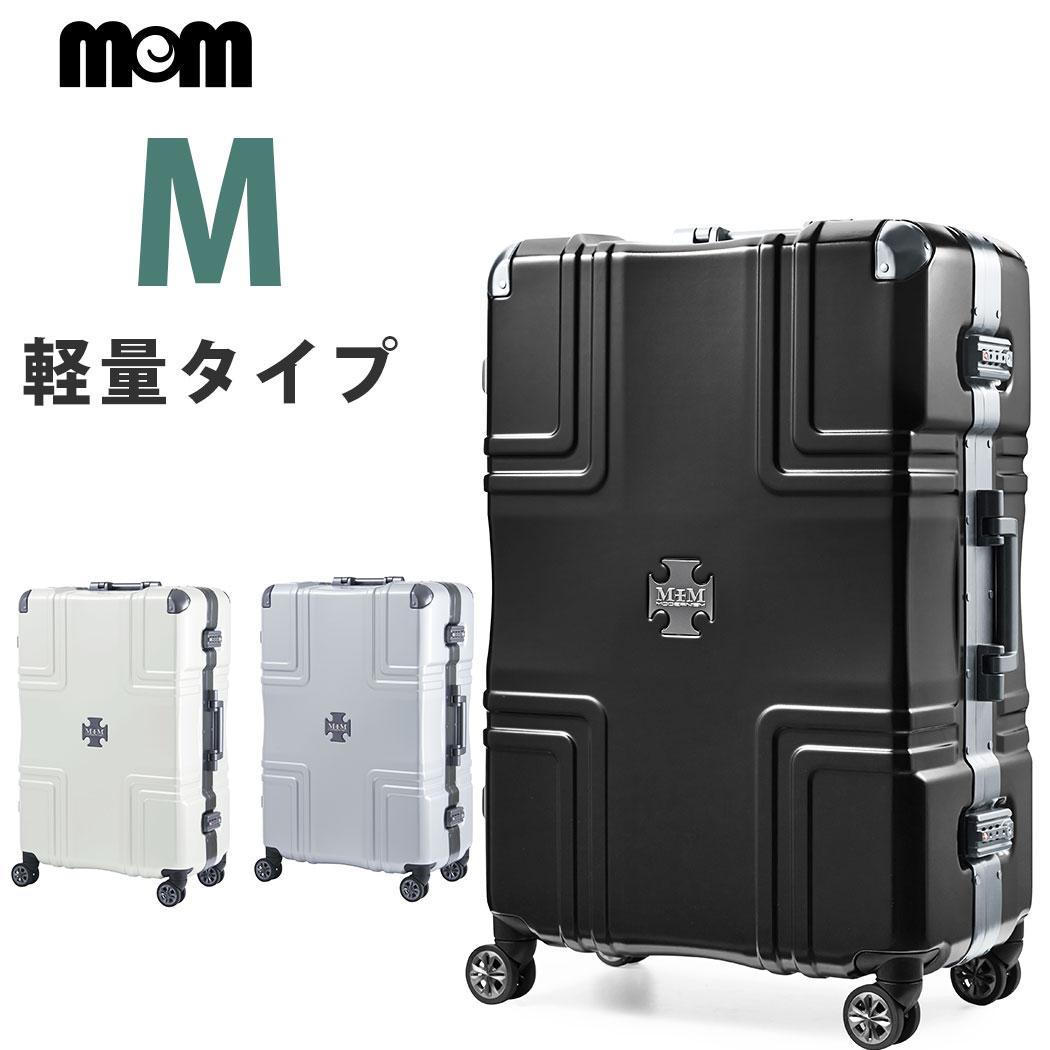 クロスプレート付き スーツケース ワイドフレーム (MEM モダニズム)M1001-F62 軽量 Mサイズ フレームタイプ キャリーケース キャリーバッグ 5~7泊