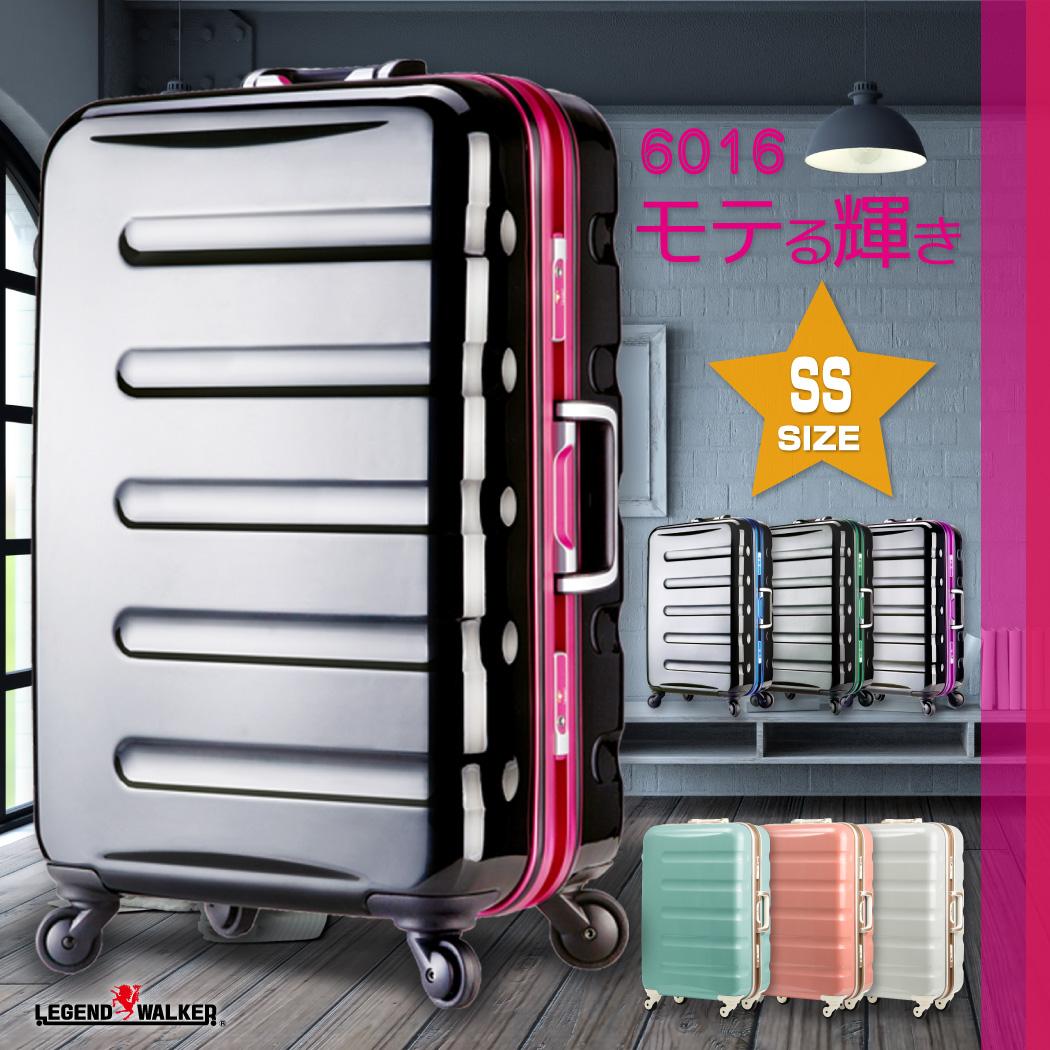 スーツケース キャリーバッグ キャリーケース 旅行用かばん 機内持ち込み 可 超軽量 小型 SS サイズ 2日 3日 LEGEND WALKER レジェンドウォーカー 『6016-47』