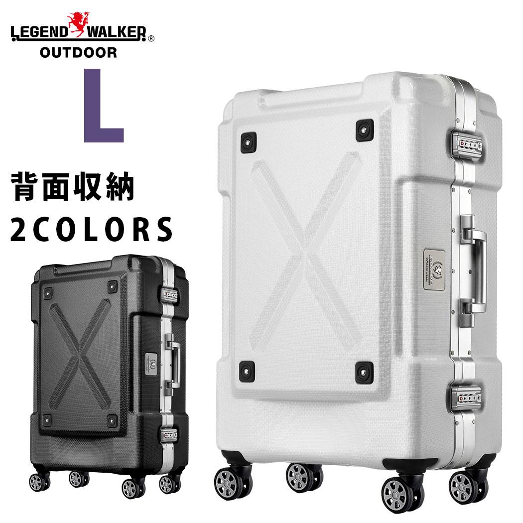 キャリーケース L サイズ PC100% フレーム スーツケース キャリーバッグ キャリーバック 旅行用かばん 大型 7日 8日 9日 無料受託手荷物 158cm 以内 アウトドア シボ加工 LEGEND WALKER レジェンドウォーカー 『W-6303-69』
