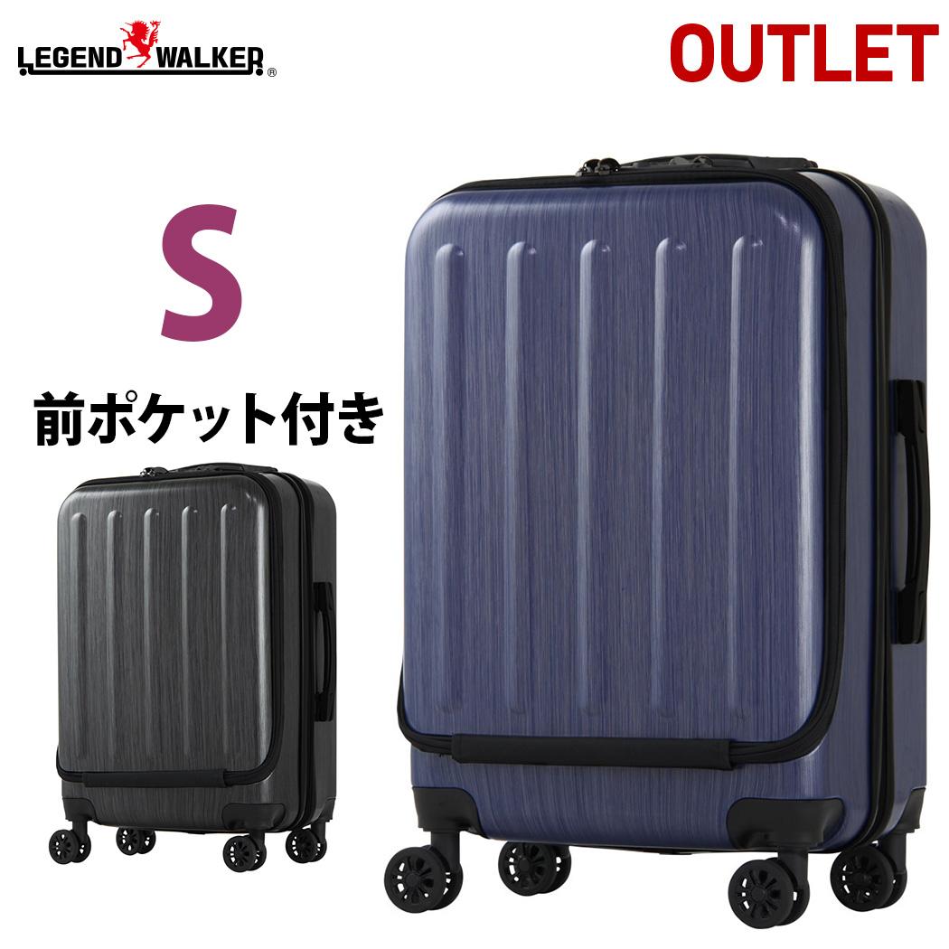 アウトレット スーツケース キャリーケース キャリーバッグ LEGEND WALKER レジェンドウォーカー S サイズ 3日 4日 5日 ワイドフロントポケット ファスナータイプ ハードケース 『B-5403-55』