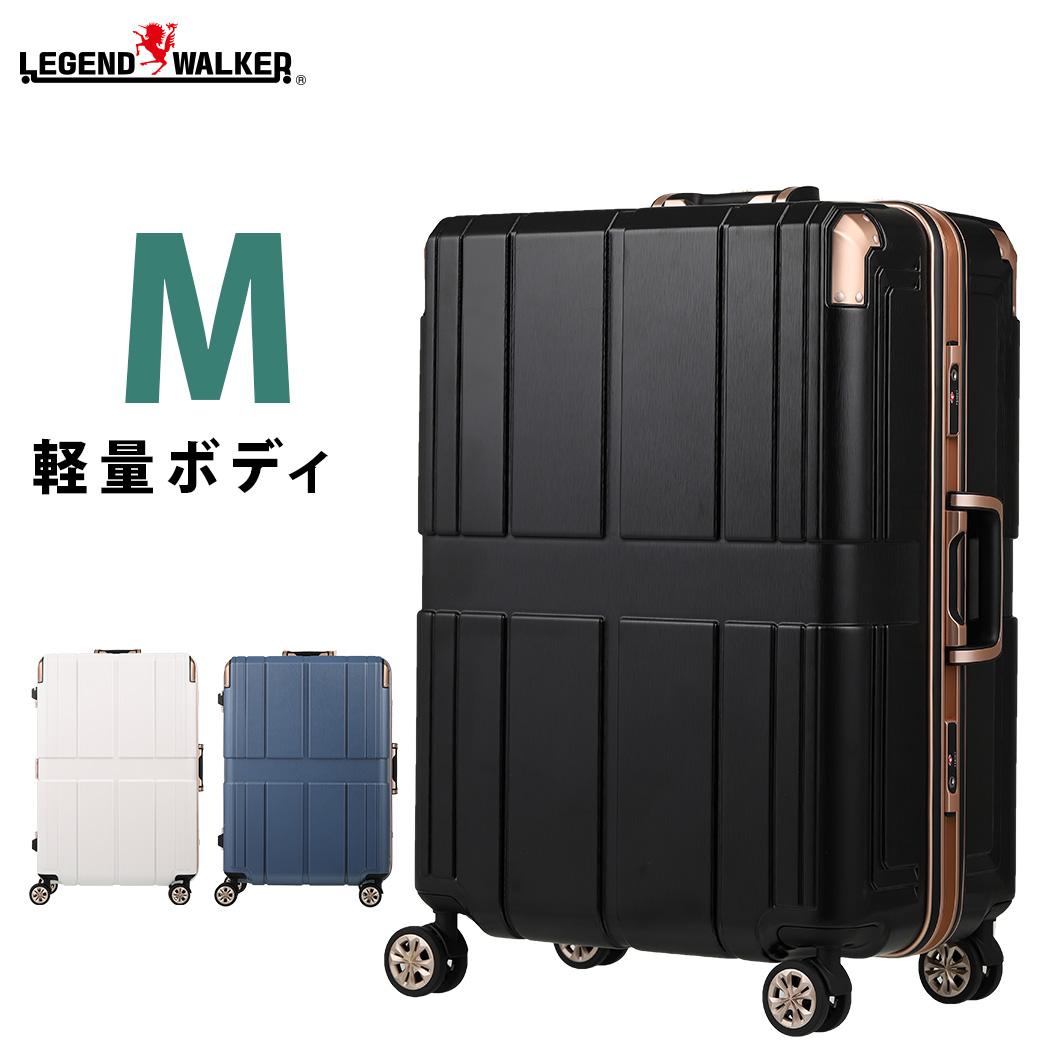 スーツケース バッグ キャリーバック キャリーケース フレームタイプ 旅行かばん ダブルキャスター キャリー M サイズ 5日 6日 7日【W-6027-60】
