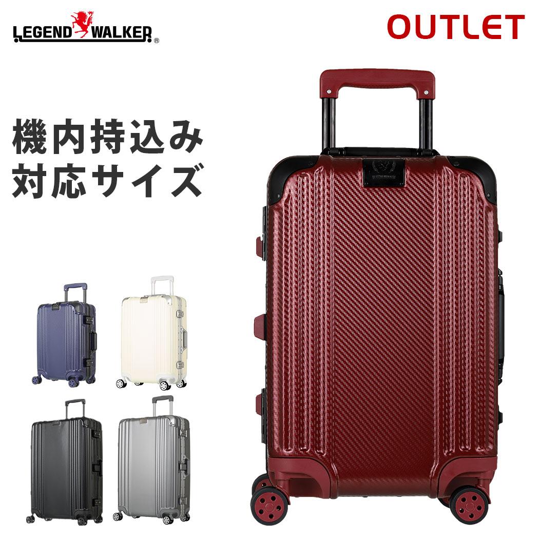 【アウトレット】 スーツケース 機内持ち込み可 SS サイズ キャリー バッグ バック PC+ABS樹脂 無料受託手荷物 158cm 以内 送料無料 あす楽【B-5507-48】