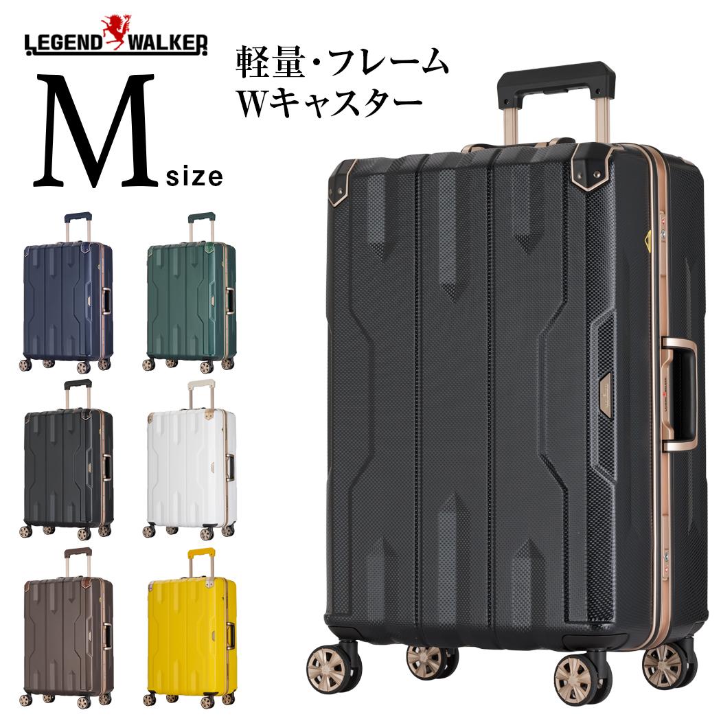 スーツケース M サイズ キャリーケース キャリーバッグ レジェンドウォーカー LEGEND WALKER M サイズ 5泊 5日 6泊 6日 7泊 7日 旅行用 ダブルキャスター 軽量 フレームタイプ ハードケース TSAキータイプロック 1年修理保証 送料無料 『5113-60』