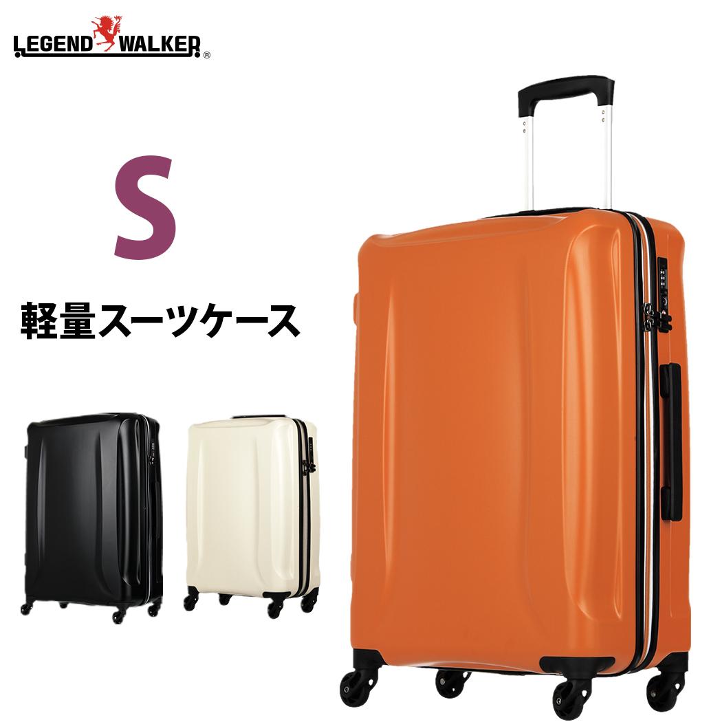 スーツケース PPケース キャリーケース キャリーバッグ PP ポリプロピレン レジェンドウォーカー LEGEND WALKER Sサイズ 3~5泊 ダイヤル TSAロック 【5201-58】
