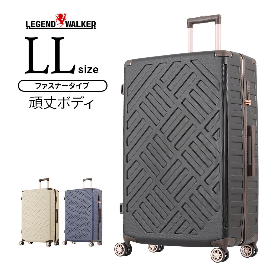 スーツケース キャリーケース キャリーバッグ LLサイズ レジェンドウォーカー LEGEND WALKER 10泊以上 2週間 海外旅行 ファスナータイプ ダブルキャスター ハードケース 軽量 軽い TSAダイヤル式ロック 1年修理保証 あす楽 送料無料 『5204-76』