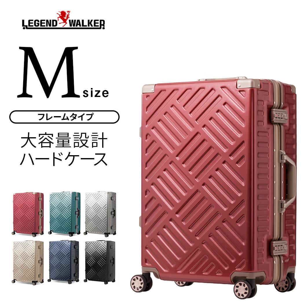 スーツケース バッグ バック 旅行用かばん キャリーケース 年間定番 キャリーバック 上等 あす楽 5510-57 サイズ 3日5日6日 クーポンで更にお得 M