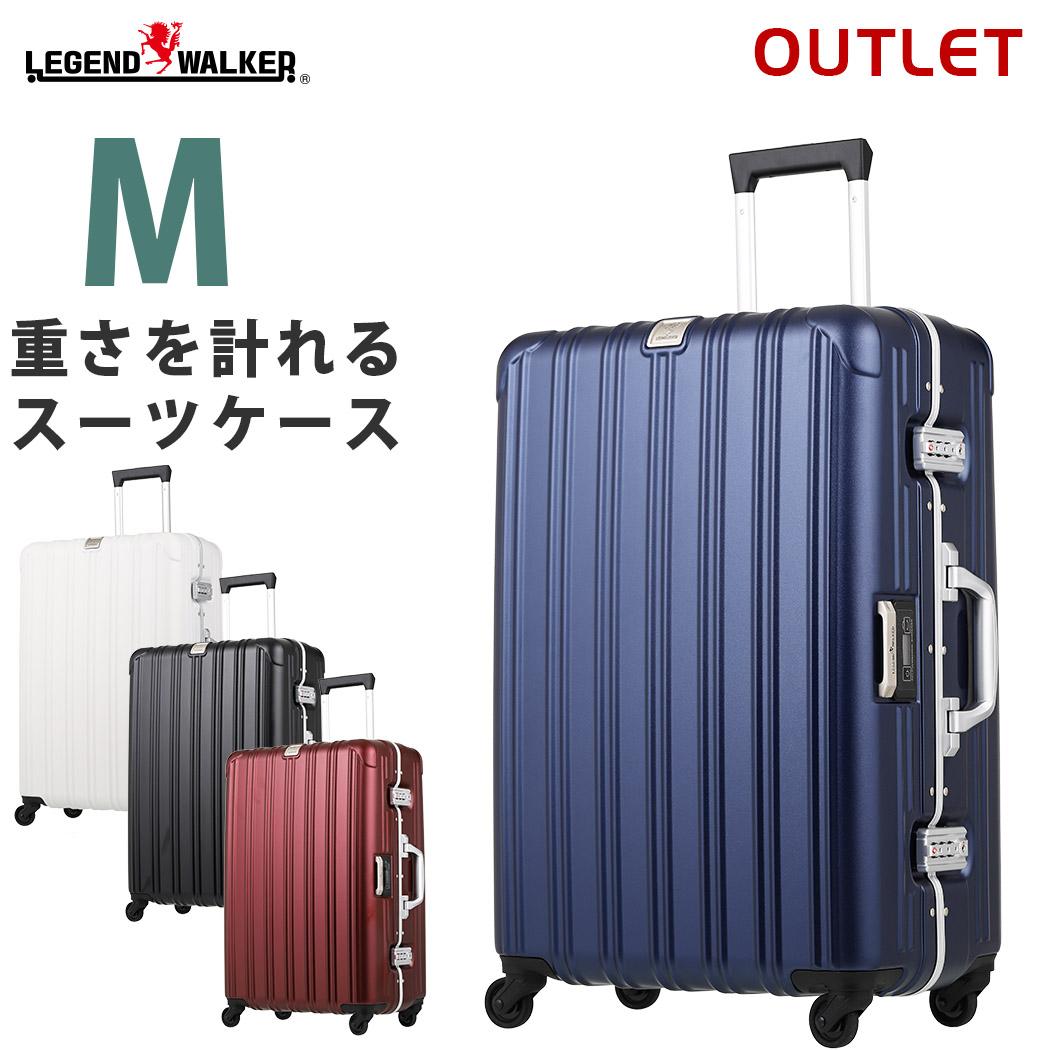 アウトレット スーツケース T&S ティーアンドエス(B-T6201L-62)