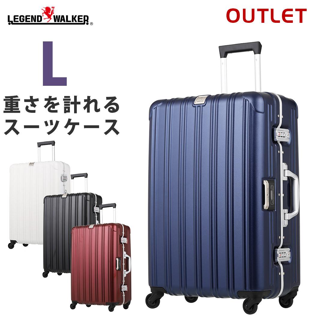 アウトレット スーツケース T&S ティーアンドエス(B-T6201L-69)