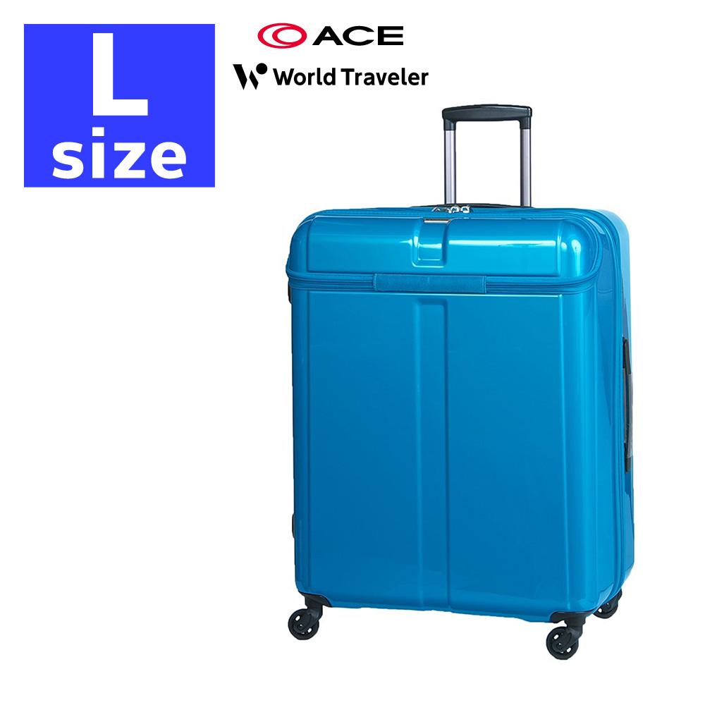 アウトレット スーツケース キャリーバッグ キャリーケース Lサイズ ACE エース World Traveler ワールドトラベラー AE-05815